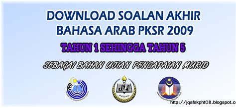 Ibadah Haji Nabi Gudang Ilmu R549 j qaf sk parit haji taib soalan akhir bahasa arab pksr 2009