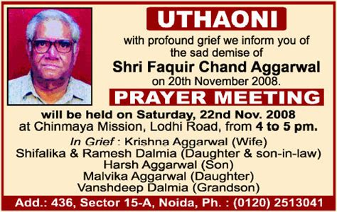 Sle Invitation For Prayer Meeting Booking For Chautha Ceremony Newspaper Ads Releasemyad Releasemyad