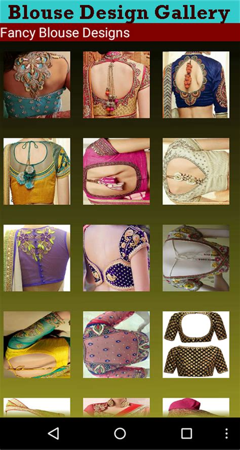blouse design app download blouse design gallery android apps on google play