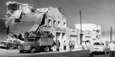 Club Detox On 1960 by Agadir 56 Ans Apr 232 S Le Tremblement De Terre