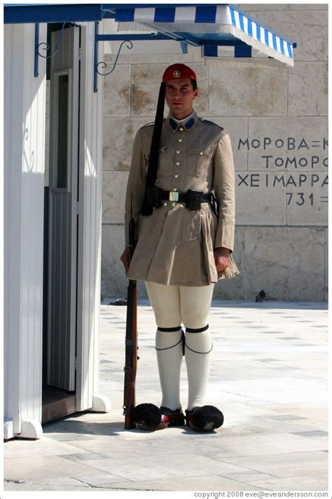 Small Home Building Presidential Guard At The Greek Parliament Building At