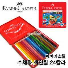Pencil Warna Faber Castell 24 Warna Water Colour smartplus the cheapest products with the best quality