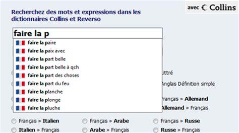 traduction du mot pattern en français reverso dictionnaire traduction et d 233 finition de mots