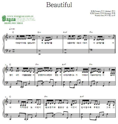 download mp3 wanna one beautiful wanna one beautiful鋼琴譜