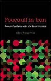 a paradigm shift in the middle east: iran as the solution