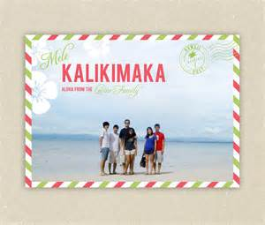 printable photo cards hawaiian mele kalikimaka