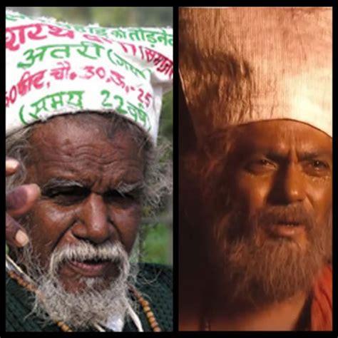 biography of manjhi movie nawazuddin siddiqui as dashrath manjhi actors who looked