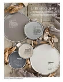 neutral paint color scheme gray warm tones interior home painting ideas nurseries