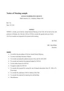 notice of board meeting template notice of meeting sle template exle format
