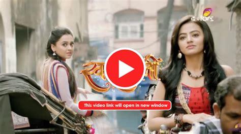 voot tv serial swaragini 10 09 2016 episode voot swaragini 10 september
