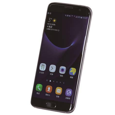 Buzzerbuzer Samsung I8190 Ori Fullset unlocked original sams ung galaxy s7 g9300 mobile phone