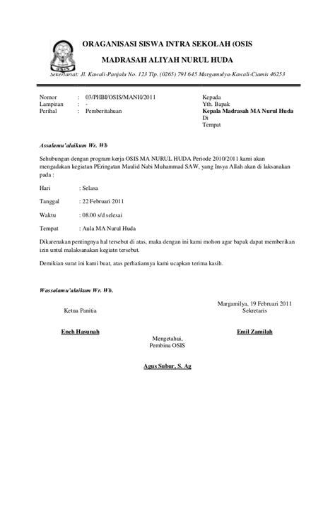 contoh surat undangan dinas terbaru 2016 undangan me