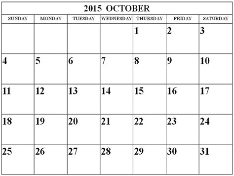 printable monthly calendar for october 2015 image of 2015 october calendar calendar template 2016