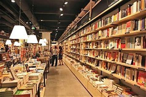 librerie feltrinelli a roma la feltrinelli apre a il nuovo format che 232 acronimo