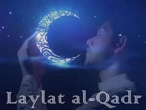 1000 ideas about laylat al qadr on pinterest signs of