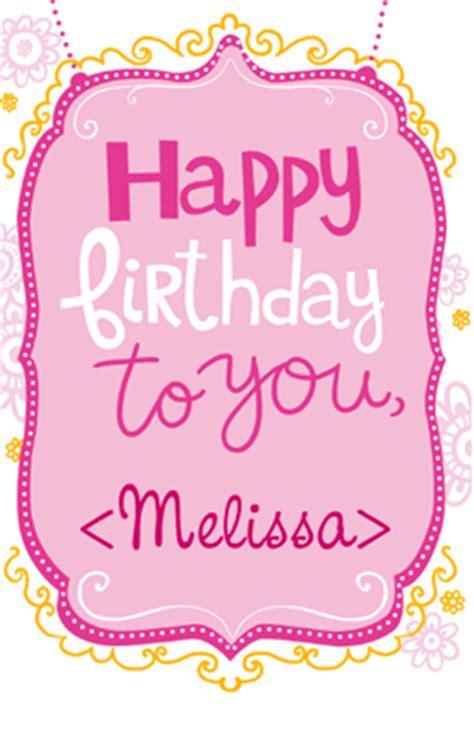 printable birthday cards american greetings all the best greeting card happy birthday printable card