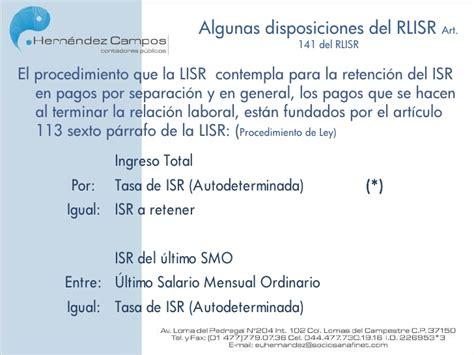 tratamiento fiscal de sueldos y salarios 2016 tabla del articulo 113 isr tarifa para salario anual