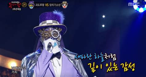 dramanice king of masked singer concursante regresa a king of masked singer para mostrar