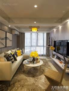 Small Area Living Room Modern Decoration Pictures Living