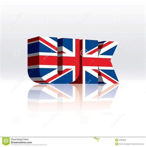 Word Uk 3d Uk United Kingdom Vector Word Text Flag Royalty Free