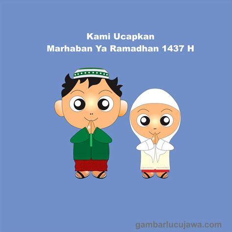 Paling Laris Kartu Ucapan Terbaru foto lucu bergerak ramadhan terlengkap display picture unik
