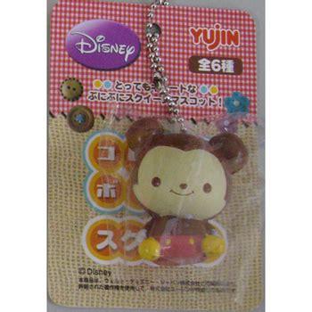 Baby Miki Squishy By Kurin disney baby squishy mickey on storenvy