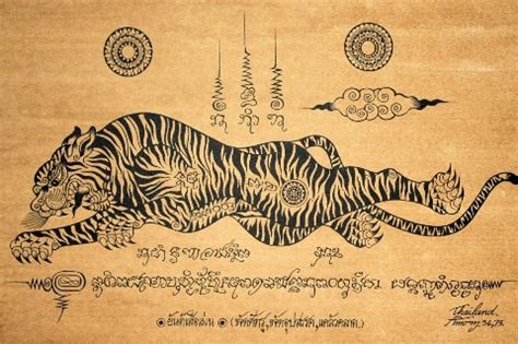 cambodian tattoo designs and meanings sak yant designs and meanings with images