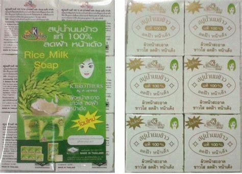Pemutih Ketiak Yang Halal sabun beras thailand k brothers kemasan baru kosmetik