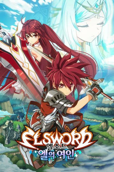 film anime elsword elsword el lady elwiki