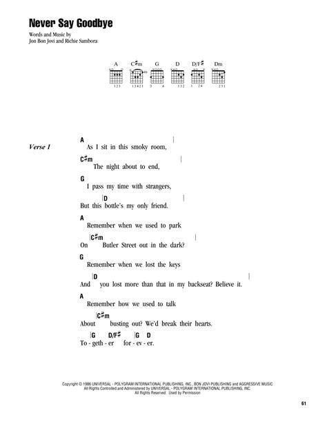 bon jovi never say goodbye lyrics never say goodbye by bon jovi guitar chords lyrics