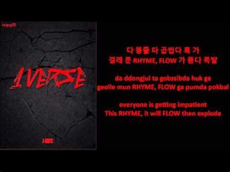 download mp3 jhope bts 1 verse bts 방탄소년단 j hope 제이홉 1 verse lyrics han rom eng youtube