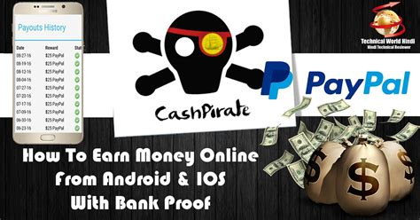 Make Money Online With Android - how to earn money online from android ios with bank proof referral code quot cndhvw quot