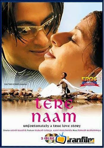 download mp3 from tere naam tere naam 2003 mp3 songs and soundtracks download tere