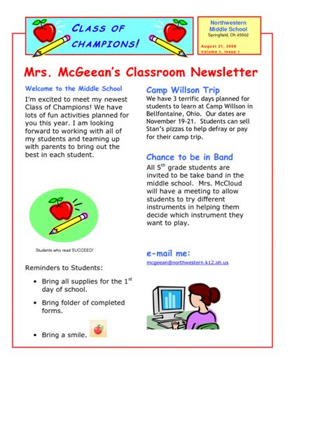 5th grade newsletter template best business template
