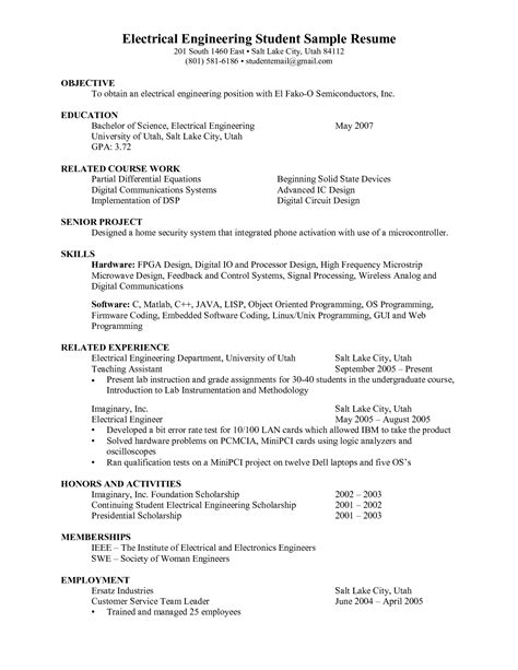 engineering internship resume sle sle resume for internship in computer science