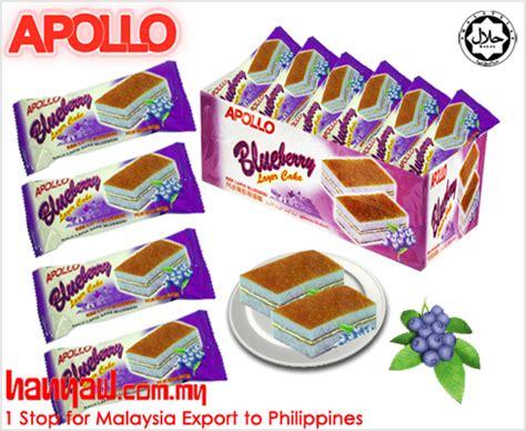 Apollo Layer Cake Isi 24 Pcs apollo layer cake blueberry 3080 hanyaw malaysia 1