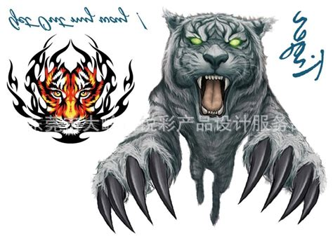 white tiger tattoo queenstown reviews compare prices on white tiger tattoo online shopping buy