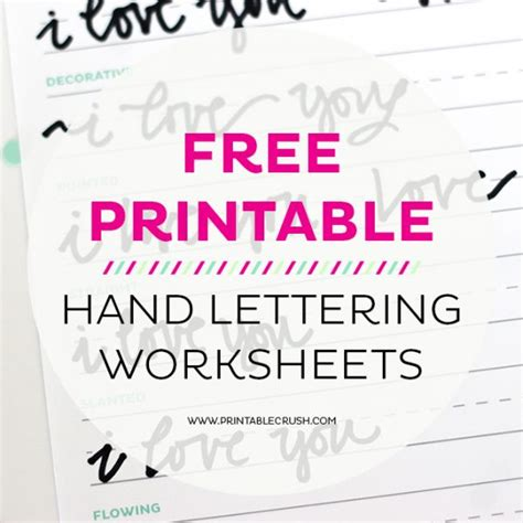 free tutorial hand lettering hand lettering archives printable crush