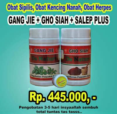 Obat Herbal Untuk Penderita Sipilis apa obat alami penyakit sipilis pengobatan sipilis de