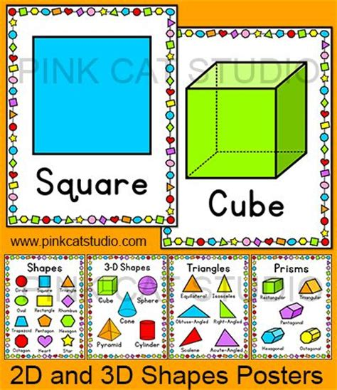 printable 3d shapes poster let s make a deal game show template cats studios and
