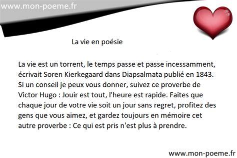 Court Resume Au Bonheur Des by Po 232 Mes Sur La Vie Po 233 Sie Vie