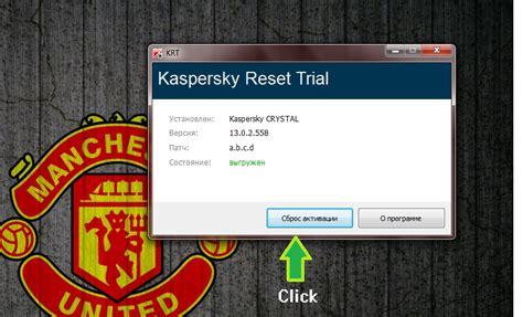 trial reset kaspersky 2013 descargar kw kaspersky pure 2 0 activaci 243 n con archivo llave llaves