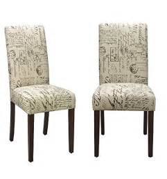Patterned Upholstered Dining Chairs Dorel Living Blakely Upholstered Script Parsons Dining Chairs Pattern Set Of 2 Furniture