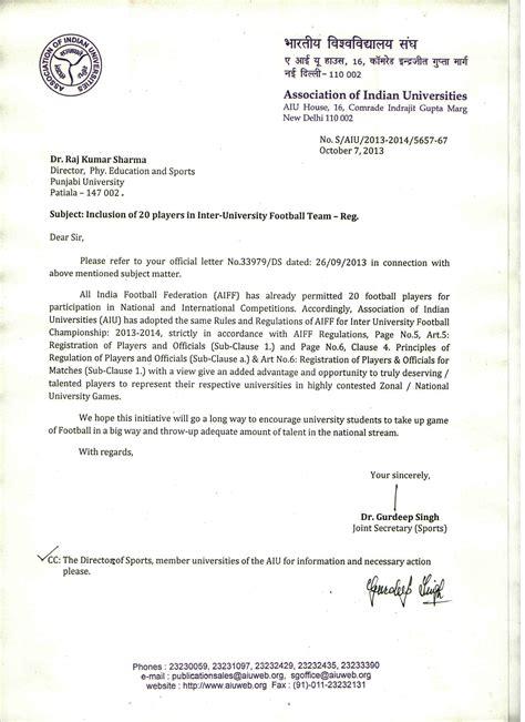 Invitation Letter Format For Cricket Tournament format of invitation letter for cricket tournament cv