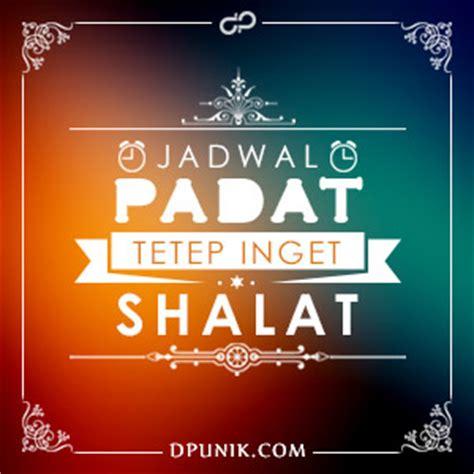 gambar dp bbm kata kata bijak islam terbaru dpunik