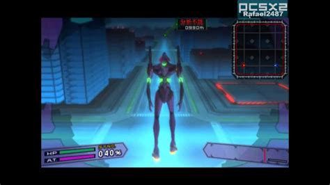 neon genesis evangelion 2 neon genesis evangelion 2 ps2 gameplay hd
