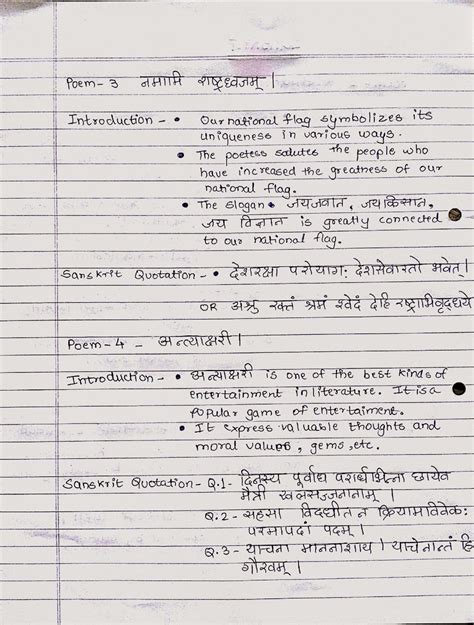 thesis about translation shift lines on mango tree in sanskrit theleaf co