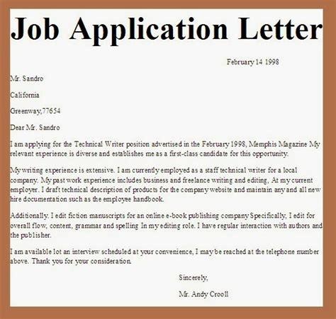 application letter hitecauto us
