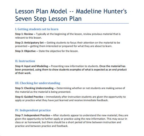 madeline hunter lesson plan template 7 download free