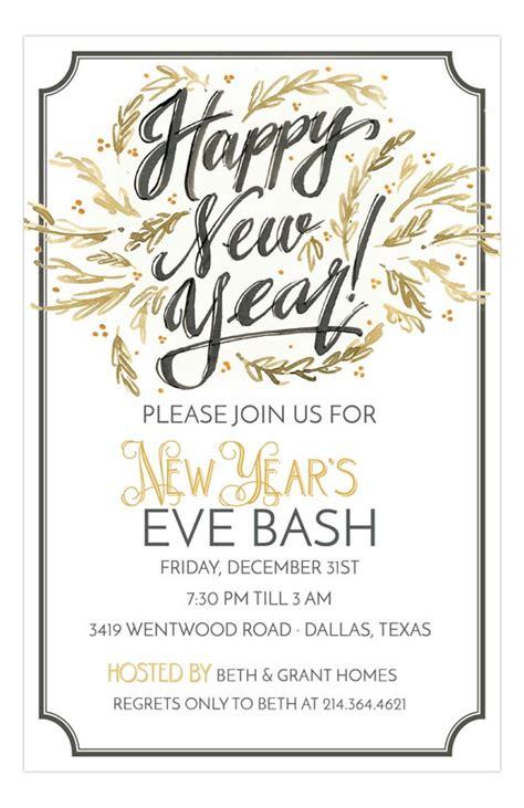 handpainted happy  year invitation polka dot design